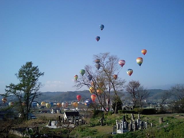 今年も風船祭りが